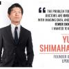 Forbes「アジアで活躍するUnder30」発表。ヘルスケア部門でエルピクセルの島原氏、mClinicaの経営陣ら選出