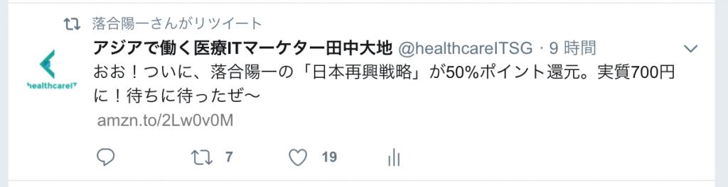 スクリーンショット 2018-06-09 21.59.11