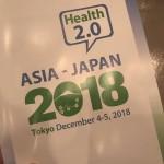 医療介護ヘルスケアIT時価総額ウォッチ(2018年12月版):FiNCとアトラ社が提携!他メドピアのストレスチェックが無料に!