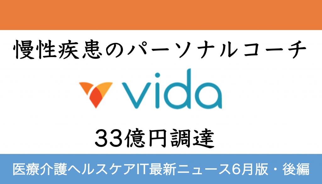 VIda Health