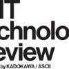 【満席御礼】MITテクノロジーレビュー、エムスリーAIラボ主催のEmerging Technology Niteにて医療AIxビジネスの講演します!